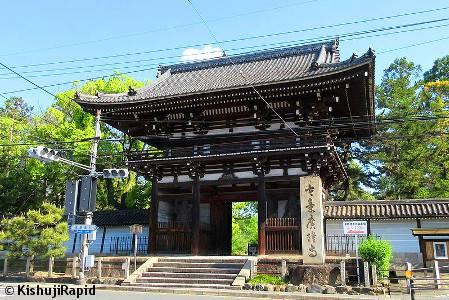 Tempio Koryu-ji - Kyoto