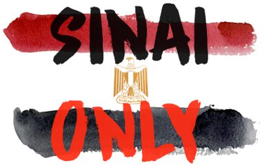 Visto Sinai Only Sharm el Sheikh Egitto
